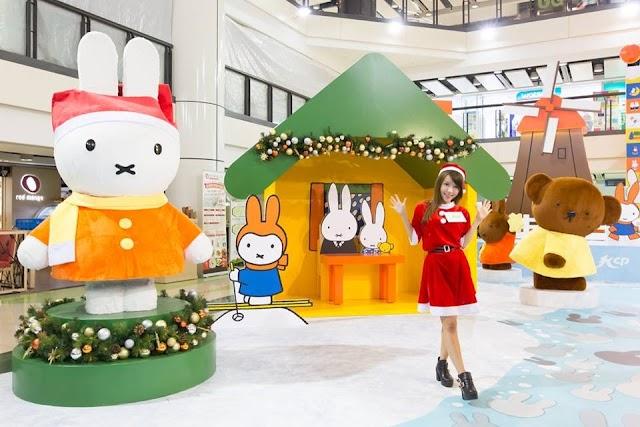 【超可愛】九龍城廣場舉行 miffy聖誕冬日小鎮
