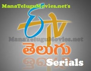 All ETV Telugu Serial Episodes