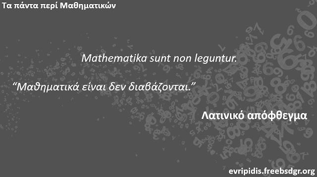 math words 22
