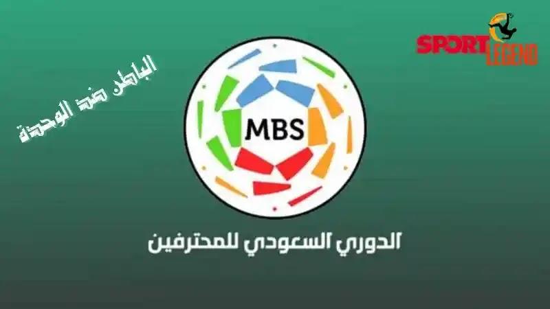 تشكيلة الباطن ضد الوحدة 27 / 02 / 2021 في الدوري السعودي