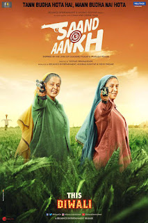 saand-ki-aankh-full-hd-movie-download-720p.html Saand Ki Aankh Hindi Full Movie Leaked
