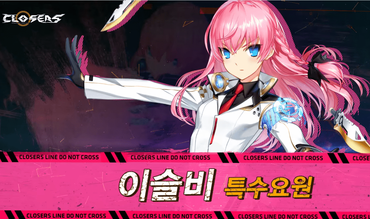 Closers Online - Special Agents Seulbi