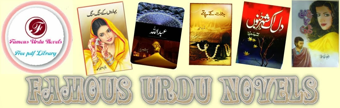 FAMOUS URDU NOVELS: REQUEST FOR NOVELS PAGE 30