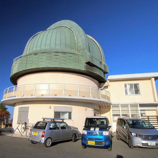 奥武蔵グリーンライン 堂平山 天文台