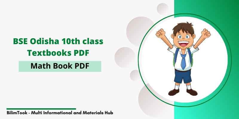 BSE Odisha 10th Class Math Book PDF Download (New Edition, 2021)