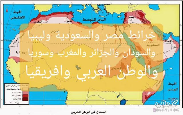 خرائط أي دولة