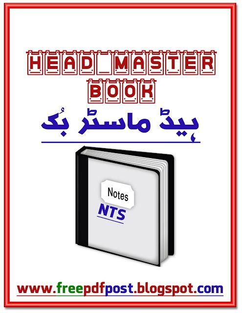 Head Master NTS Book