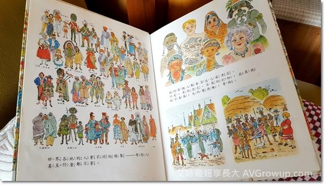親子共讀-漢聲出版-兒童繪本-人-圖畫書-漢聲精選