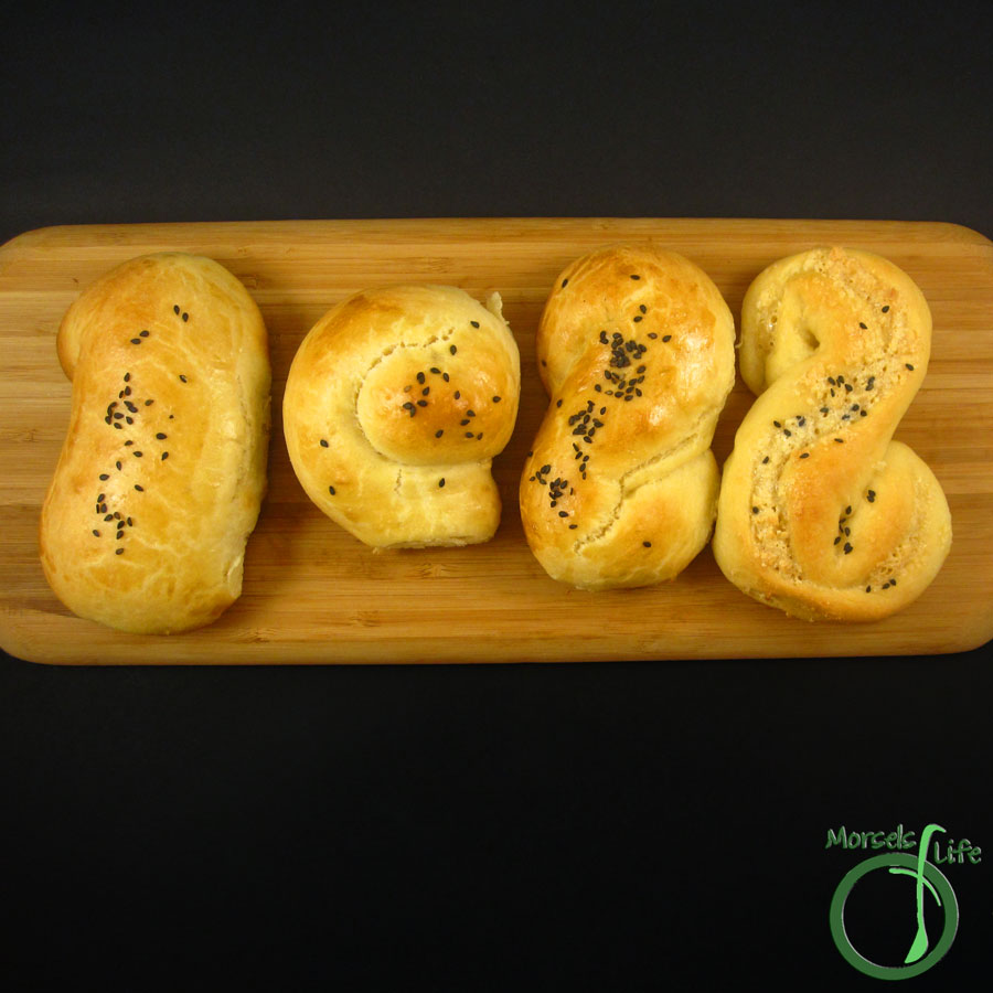 Morsels of Life - Chinese Coconut Buns - A sweet coconut filling almost melts into the soft and tender dough of these Chinese Coconut Buns.