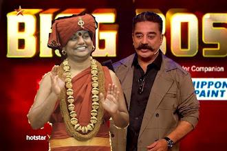 Bigg Boss Tamil 3 wild card contestant - Nithyanandha?