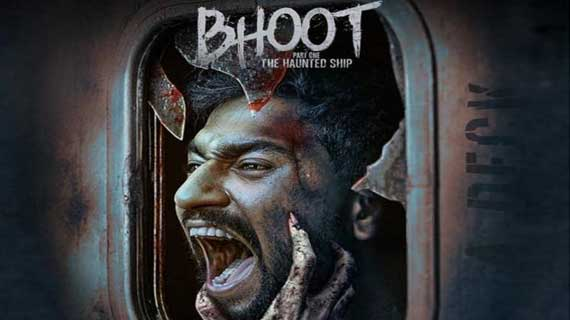 bhoot-part-one-haunted-ship-box-office