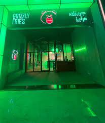 أسعار منيو ورقم وعنوان فروع مطعم جريزلي فرايز Grizzly Fries
