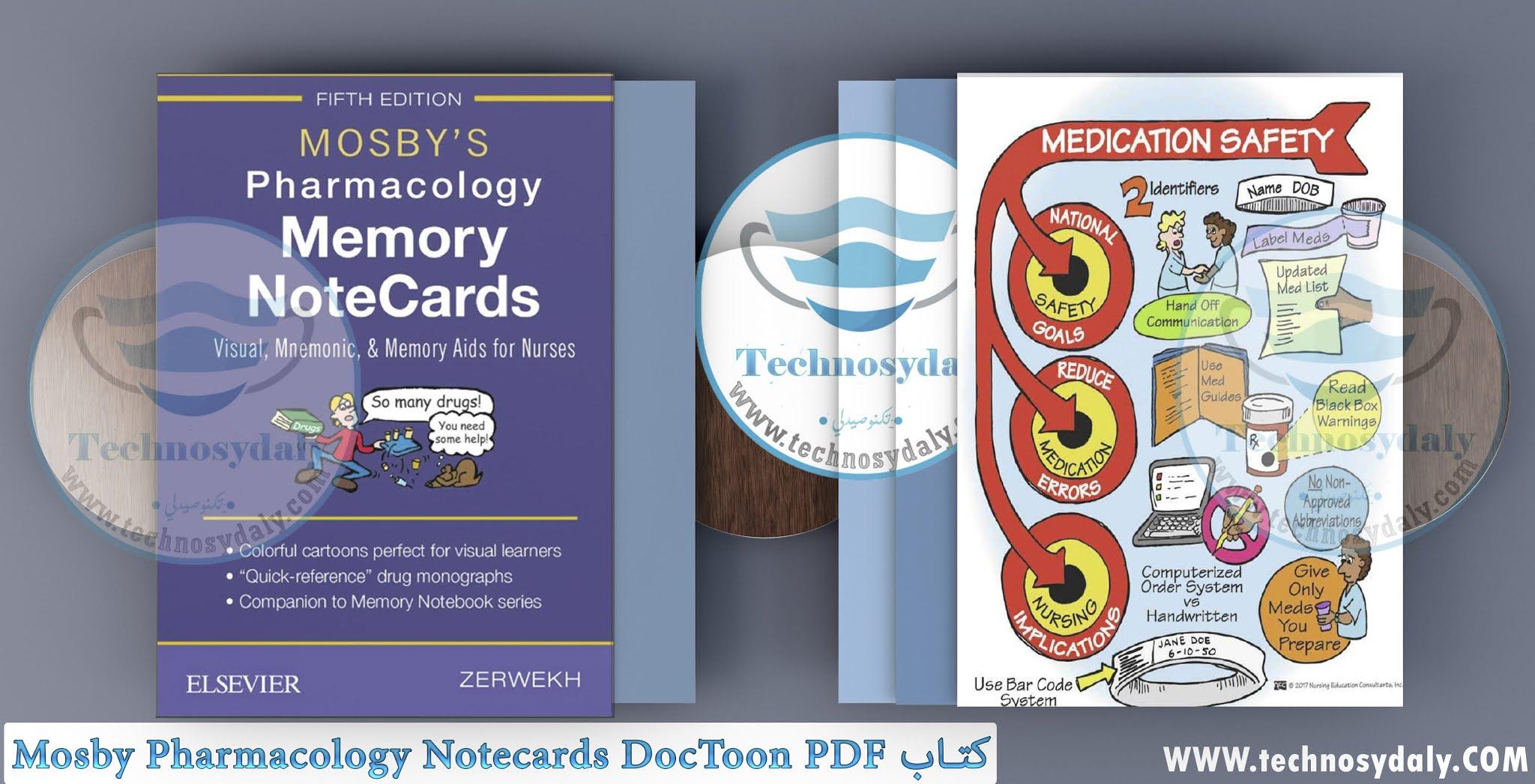 كتاب Mosby Pharmacology Notecards DocToon PDF