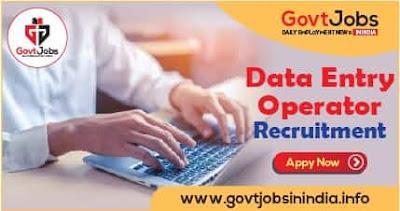 UP Panchayat Sahayak Data Entry Operator