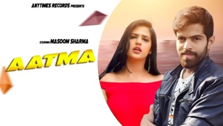Aatma Lyrics - Masoom Sharma