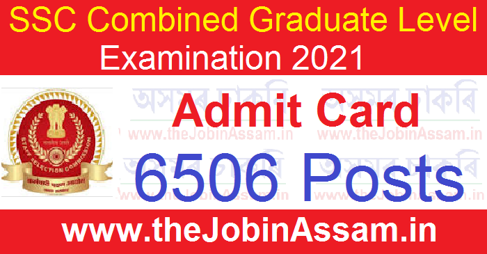Staff Selection Commission (SSC) Examination 2021