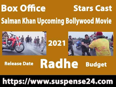 Salman Khan Upcoming Bollywood Movie Radhe Review, Budget, Box Office, Cast, Release Date