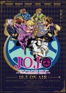 JoJo no Kimyou na Bouken Part 5: Ougon no Kaze Opening/Ending Mp3 [Complete]