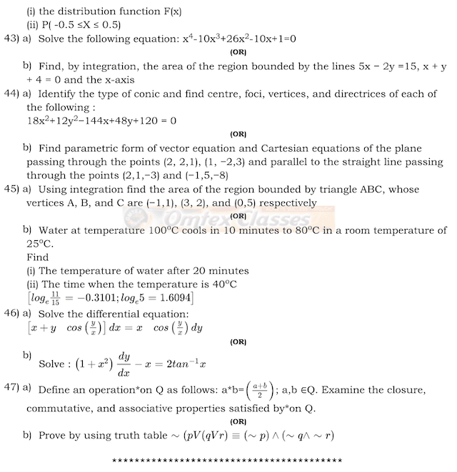 12TH MATHS MODEL QUESTION PAPER 1 ( REDUCED 2021)