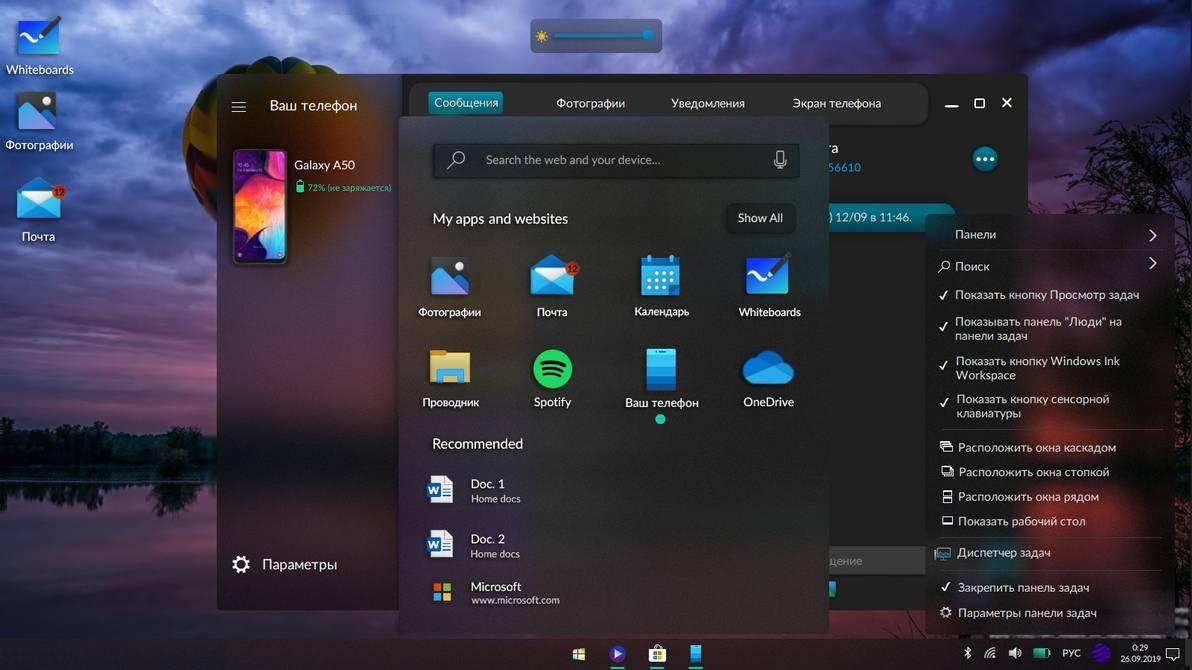 Windows 10 sarà ampiamente rinnovato nel 2021
