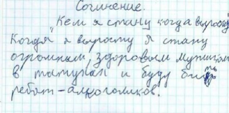 ТОП-10 Детских Перлов
