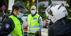 Πρόστιμα ύψους 264.450 ευρώ, επιβλήθηκαν χθες σε συνολικά 64.462 ελέγχους από τις αρμόδιες ελεγκτικές υπηρεσίες (ΕΛ.ΑΣ, Λιμενικό Σώμα, ΔΙΜΕΑ...