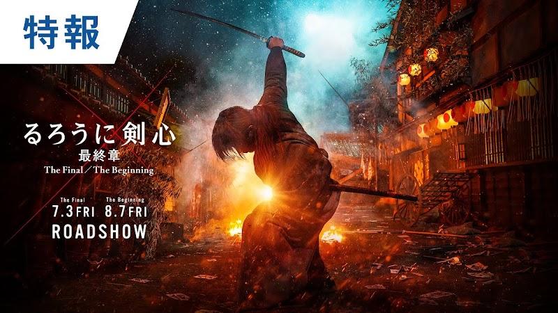 Film Rurouni Kenshin 'Final Chapter' Ungkap Teaser Kenshin vs Enishi
