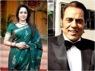 Dharmendra & Hema Malini