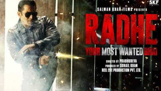 radhe-your-most-wanted-bhai-box-office-collection