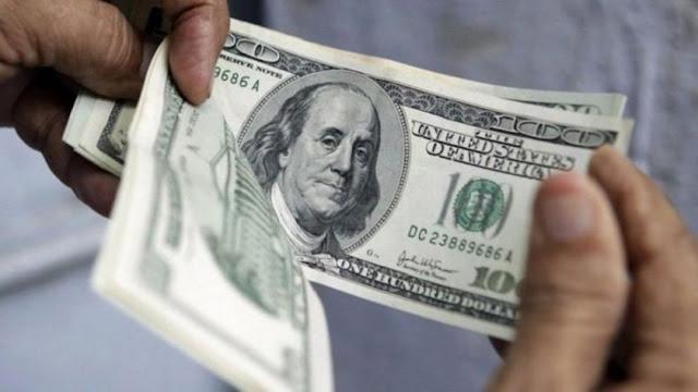 Precio del dólar baja en Perú