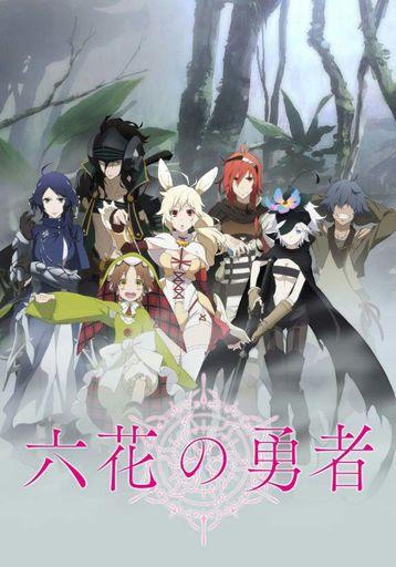 Rokka No Yuusha Poster
