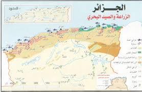 تحضير درس تضاريس الجزائر 4 متوسط