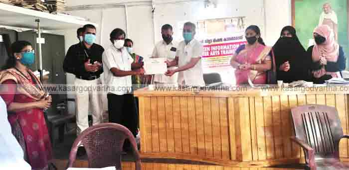 My Tuberculosis Free Kerala: Akshaya Kerala Award for Muliyar Grama Panchayat