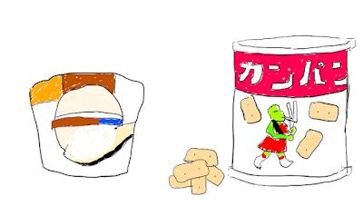 アルファ米・乾パン・・・非常食の定番です