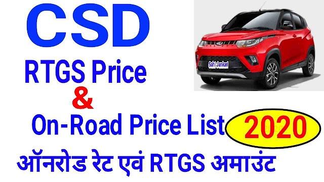 CSD Car price list 2020 Mahindra