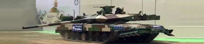 Kanpur's OFC & Field-gun Factory To Manufacture Parts For Advanced Arjun Tank