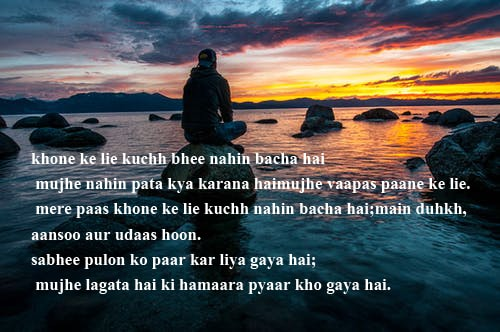 sad shayari - Sad short poems