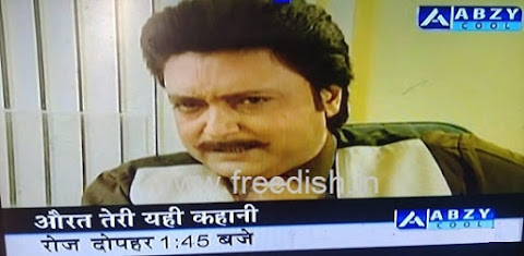 aurat teri yehi kahani serial on DD Freedish, Timing, Schedule,