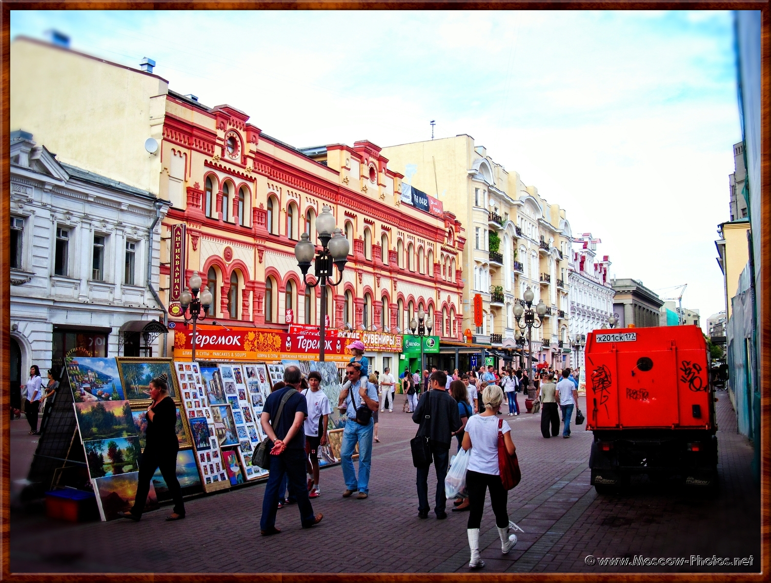 On a walk along the Old Arbat