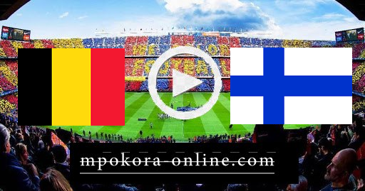 مشاهدة مباراة فنلندا وبلجيكا بث مباشر كورة اون لاين 21-06-2021 يورو 2020