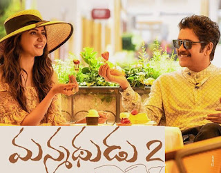 Manmadhudu 2 Movie Box Office Collections, Hit or Flop, Story, Budget and Review Rating