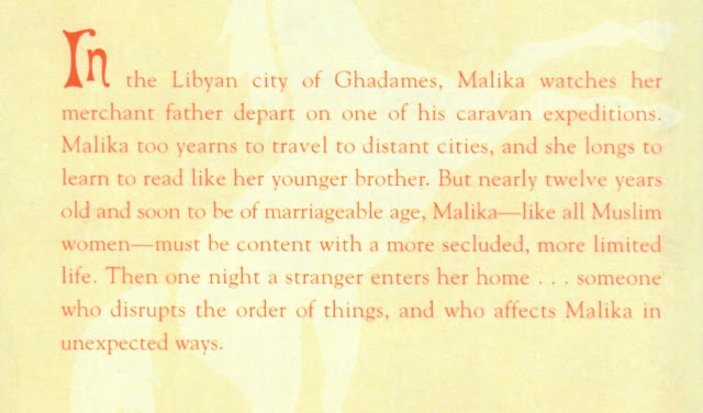 The Shadows of Ghadames