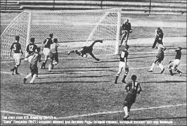 historias de futbol Wc+1962+colombi+ursssu