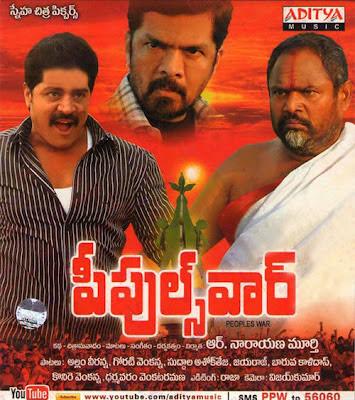 People S War 2012 Tamil Movie Download Boderr