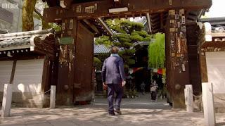 Rokkaku-do Temple in Kyoto