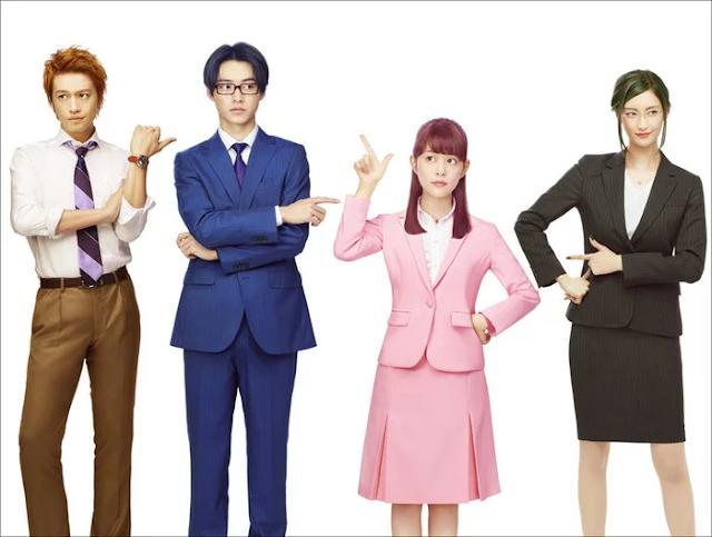 Live Action 'Wotaku ni Koi wa Muzukashii' Akan Tayang Pada Februari 2020