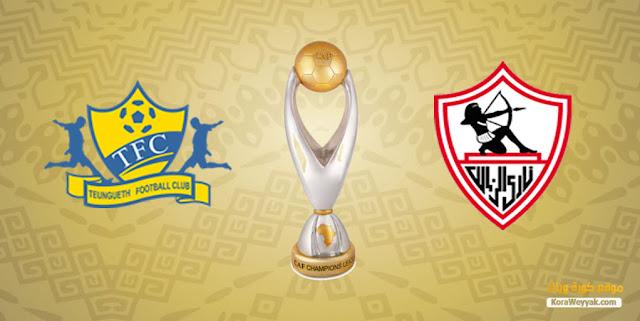 نتيجة مباراة الزمالك وتونغيث اليوم 10 ابريل 2021 في دوري أبطال أفريقيا