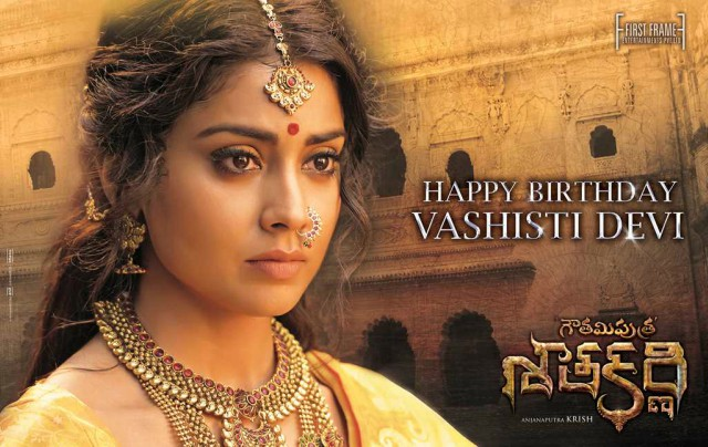 Shriya as Vashisti Devi First look Poster
