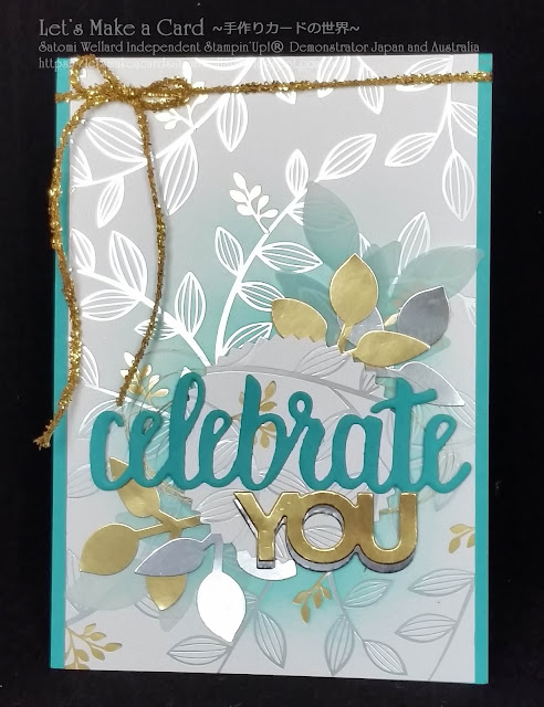 SAB Spring Times Foils DSP & Celebrate You Colouring with Stamping Sponges Satomi Wellard-Independent Stampin'Up! Demonstrator in Japan and Australia, #su, #stampinup, #cardmaking, #papercrafting, #rubberstamping, #stampinuponlineorder, #craftonlinestore, #papercrafting, #handmadegreetingcard, #greetingcards  ##2018occasionscatalog, #springtimesfoilsdsp #celebrateyoudies, #saleabration #stampingsponges #lotsofhappycardkit #kyliesinternationalbloghighlights #bloghop #スタンピン #スタンピンアップ #スタンピンアップ公認デモンストレーター #ウェラード里美 #手作りカード #スタンプ #カードメーキング #ペーパークラフト #スクラップブッキング #ハンドメイド #オンラインクラス #スタンピンアップオンラインオーダー #スタンピンアップオンラインショップ #動画 #フェイスブックライブワークショップ #2018年オケージョンカタログ、#スタンピンブレンズ #セラブレーション #セレブレートユーダイ