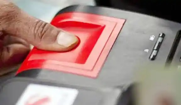 Staff Members Of Ehsaas Kafalat Centre Use Fingerprints Of Women Illegally To Issue SIM Cards